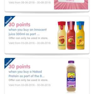 30 extra Boots  advantage points with the £1 meal deal (maybe selected accounts, but well worth a check)