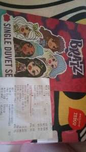 Bratz Single Duvet Set from Tesco £18 reduced to £3
