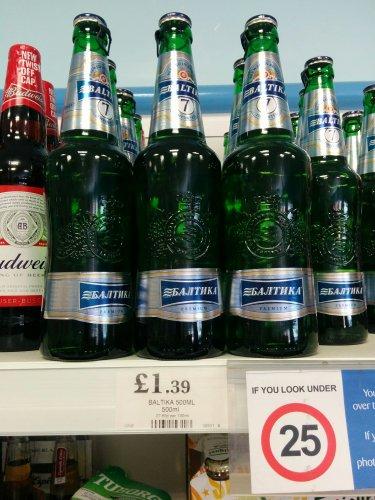 Baltika #7 lager 500ml £1.39 @ Home bargains