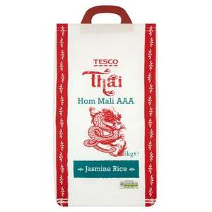 Thai Hom Mali AAA Jasmine Fragrant Rice 5Kg was £7.99 now £5.50 @ Tesco