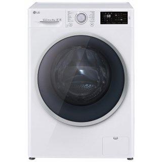 LG FH4U2VDN1 9kg Washing Machine, 1400 Spin, A+++, White, Silver Rim, Wash,Linen, LG £429.00 rlrdistribution.co.uk