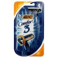 BIC Comfort 3 Pivot Shaver (Pack of 4) ONLY £1.00 / BIC Twin Lady Sensitive (5 Razors) ONLY £1.00 @ Poundworld