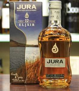 Isle of Jura Elixir 12 Year Old Malt Whisky 70cl Sainsbury's Only £26.00