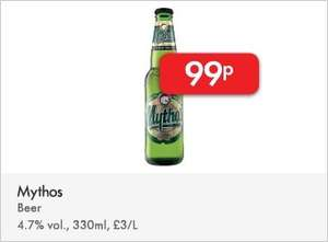 Mythos beer 99p at Lidl. Loads of other Greek related deals