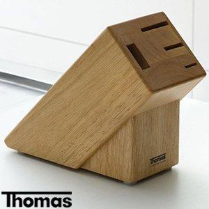 Thomas Rosenthal Knife Block (4 Piece) £1.99 home bargains -  instore/free c&c