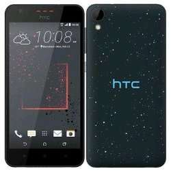 HTC desire 825 for £166 @ bhsdirect!