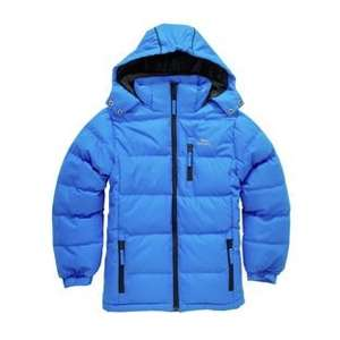 Trespass tuff puffa jacket at Argos for £11.89
