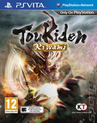 Toukiden Kiwami (PS Vita) £12.47 with code @ musicMagpie