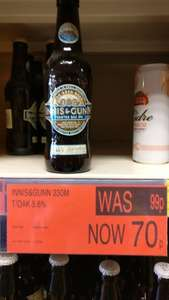 Innis and Gunn Toasted Oak IPA @ B&M Small Heath - 70p (Instore)