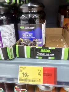 Bramble jam reduced to 19p at asda