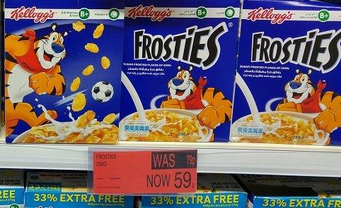 Kellogg's Frosties 250g 59p @ B&M (Instore)
