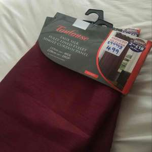 curtains £4.99 @ B&M