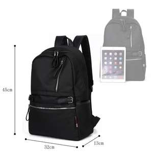 ukglobe Outdoor Traveling Casual Fabric Backpack - £32.89 @ Sold by ukglobe and Fulfilled by Amazon.