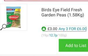 Birdseye garden peas - 3 large bags for £6 @ Tesco