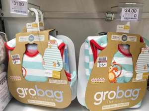 Grobag £8 for 0-6 months/ £15 for 6-18 months @ Boots Birmingham St Andrew (Instore)