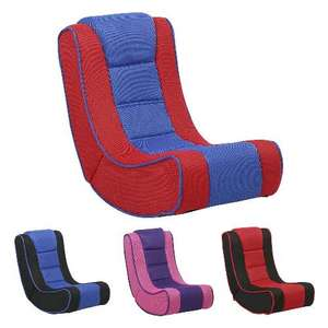 Kids Gaming chairs £22.49 + £2.95 p&p or free with £30+ spend £25.44 @ XS stock