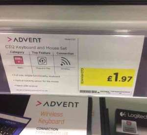 Advent C312 wireless keyboard and mouse set just £1.97! clearance in store at Currys