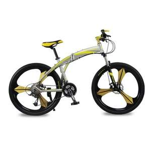 "Amazon Lightning Deal - Richbit folding Mountain Bike - 26"" 3-spoke wheels - 27 Speed Shimano gears £466.65 Sold by Cyrusher and Fulfilled by Amazon. RRP £809"