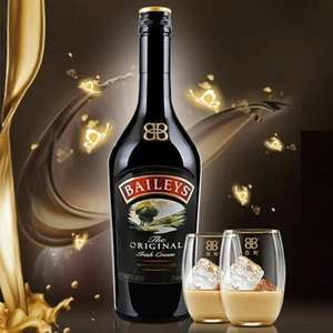Baileys Original 70cl £7.50 at Tesco instore