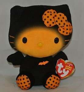 Hello Kitty TY Beanie Halloween Bat only 99p at Home Bargains RRP £5.99