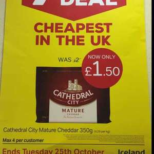 Cathedral City Extra Mature & Mature cheese (350g) £1.50 Cheapest in the UK @ Iceland 7 day deal