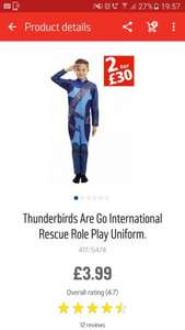 Thunderbirds Are Go costume £3.99 @ Argos
