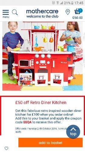 retro kitchen £50 @ Mothercare