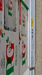 PG Tips 160 and Free Fruit/Herbal Tea Bundle - Tesco instore £2.34