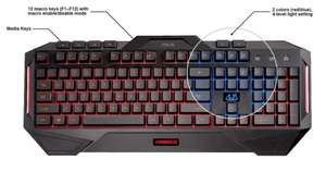 ASUS CERBERUS Wired USB Membrane Keyboard £32.99 @ Yoyotech -  WESTFIELD SHEPERDS BUSH