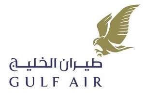 LHR - BOM for £377 @ Gulf Air (Departs 13/11, Returns 27/11)
