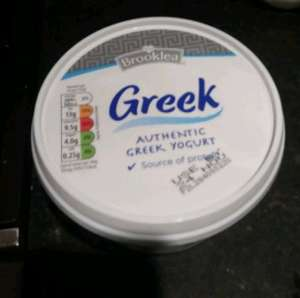 Greek yogurt 500g Aldi  NEW £1.29