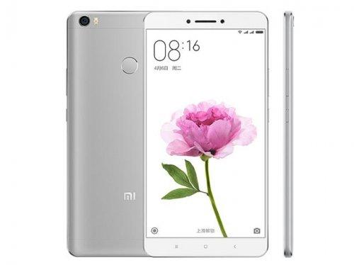 Xiaomi Mi Max 3GB 32GB Silver/gold international edition at Geekbuying - £148.96