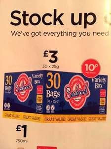 Variety box of Seabrook crisps £3.00 for 30x25g @ Asda (instore)