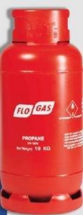 Gasdeal 19Kg Propane Gas Cylinder £21.99 inc VAT. Free delivery.
