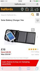 Solar Battery Charger 14W @ Halfords - £10 (Click and Collect only)