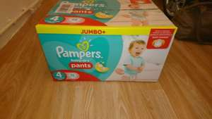 pampers baby dry pants sizes 4 & 5 jumbo+ boxes £9 @ Morrisons!!