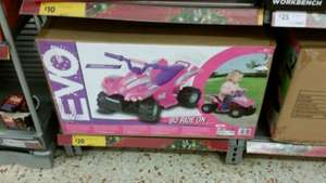 Ride On Pink Quad (Age 3+) £20 in store at Morrisons