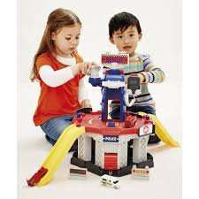 Big City Emergency Centre was £35 now £17.50 @ mothercare free c&c