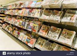 Access to 4000 UK and worldwide newspapers and magazines (over 200 local and national UK newspapers and popular magazines such Top Gear, Total Film, BBC Wildlife and the BEANO!)