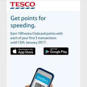 500 extra Clubcard Points £5.00 via tesco PayQwiq app