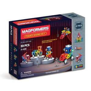 Magformers XL Cruiser Set from Magformers UK - £22.50