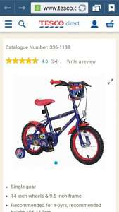"Monster Hero 14"" Kids' Bike with Stabilisers - £37.50 @ Tesco Direct"