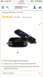 Roku 2 4205EU HD Digital Media Streamer £44 @ Tesco direct
