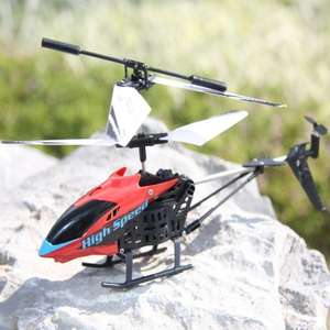 Remote Control Helicopter with Built in Gyroscope - Red - £9 DELIVERED @ MyMemory.co.uk