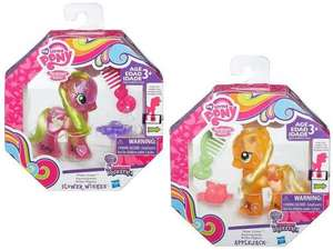 My little pony,Water Cuties. Home Bargains - £2.99
