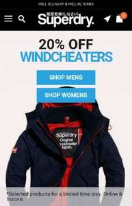 Superdry 20% Off Selected Windcheaters and Polo Shirts (FREE NEXT DAY DELIVERY/FREE C&C) @ Superdry