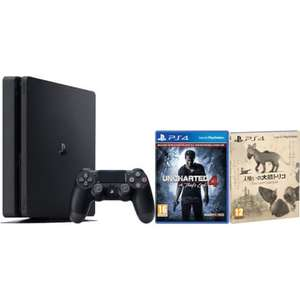 PS4 500gb Bundle Uncharted 4  £198 @ Zavvi