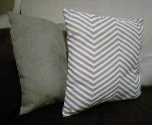 Various Cushions £1 in poundland