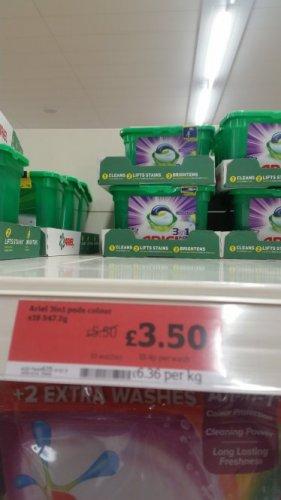 Ariel 3in1 pods colour x19 £3.50 @ Sainsburys