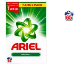 Ariel Washing Powder 65 Washes £10 - ASDA Groceries